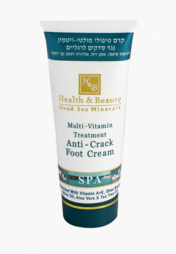 женский крем для ног health & beauty