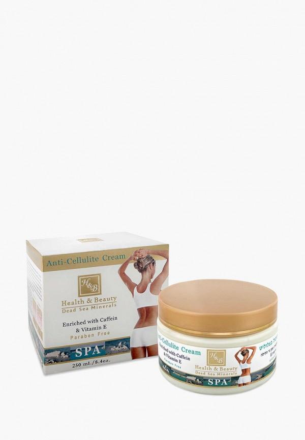 Купить Крем для тела Health & Beauty, Антицеллюлитный, 200 мл, HE027LWBIXB7, прозрачный, Осень-зима 2018/2019