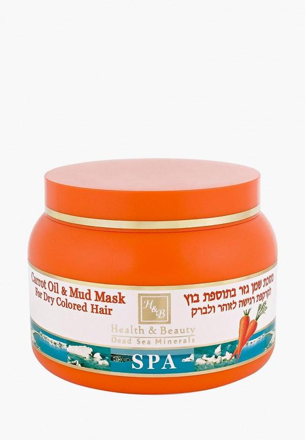 Купить Маска для волос Health & Beauty, из морковного масла на основе минеральной грязи, HE027LWBIXF0, прозрачный, Осень-зима 2018/2019