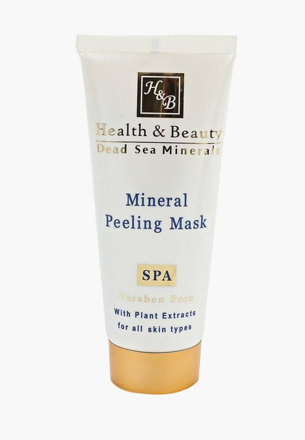 Маска для лица Health & Beauty Health & Beauty HE027LWGJWA9 маска для лица health