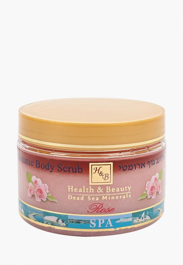 Скраб для тела Health & Beauty Health & Beauty HE027LWGJWB5 скраб для тела health