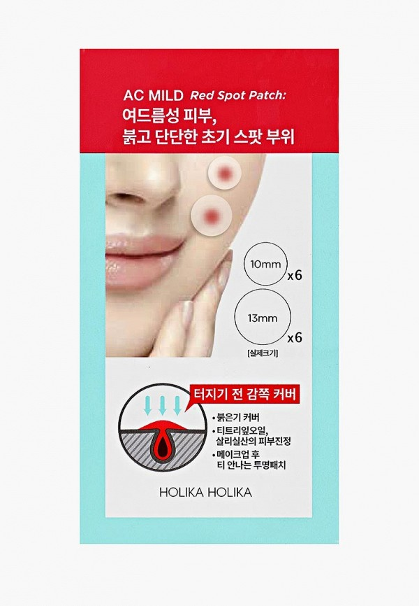 Патчи для лица Holika Holika Holika Holika HO009LWCVVM6 патчи для носа holika holika pignose clear black head perfect sticker set