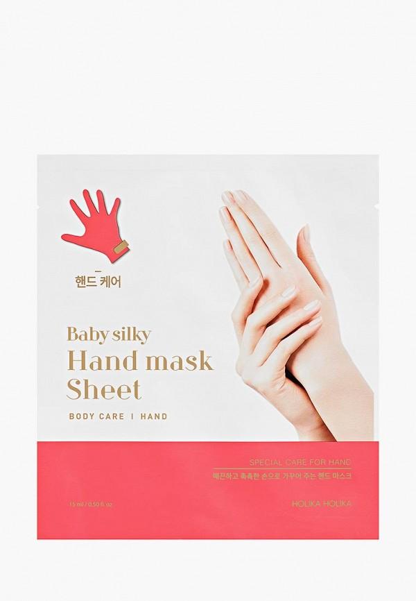 Маска для рук Holika Holika Holika Holika HO009LWCVXY8 маска для лица holika holika holika holika ho009lwcvvh2