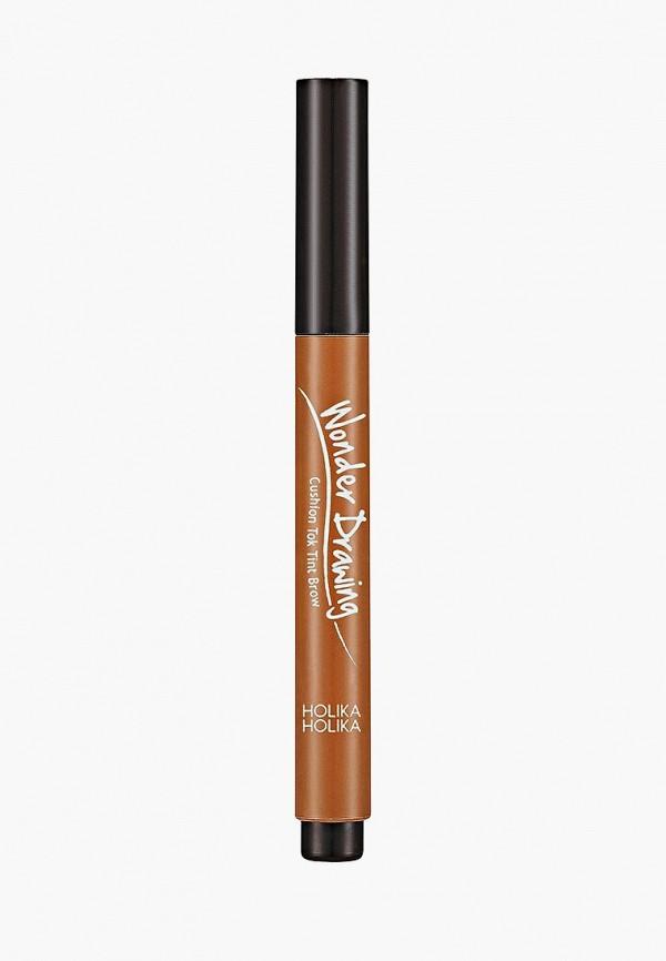 Карандаш для бровей Holika Holika Holika Holika HO009LWTHJ81 карандаш для бровей holika holika wonder drawing 24hr auto eyebrow