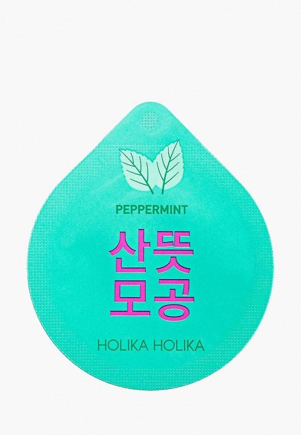 Маска для лица Holika Holika Holika Holika HO009LWYJK35 маска holika holika набор мыло уголь глина зеленый чай белок яйца holika holika
