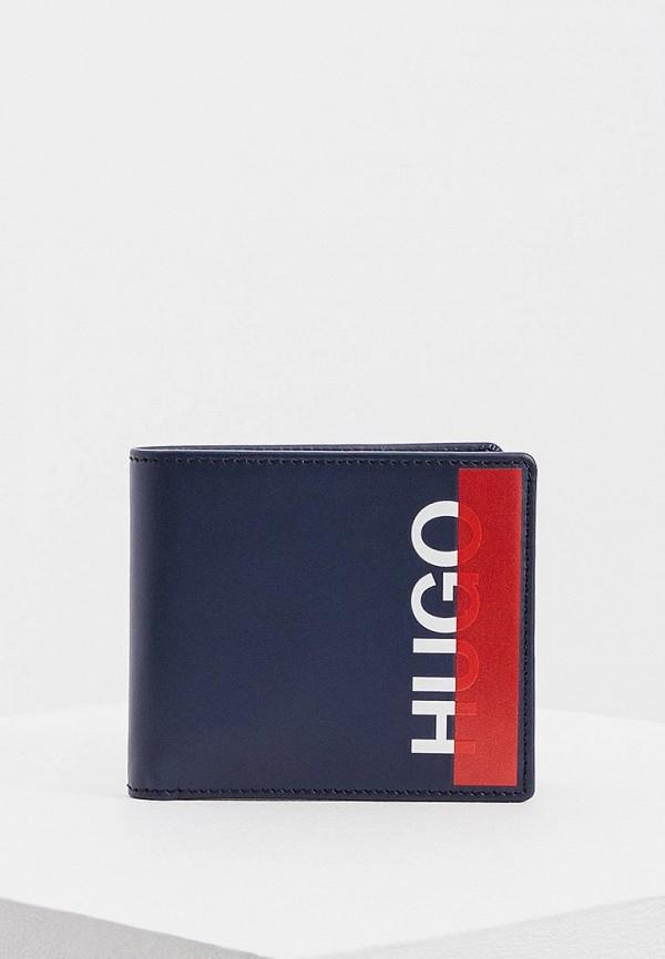 мужской кошелёк hugo boss, синий