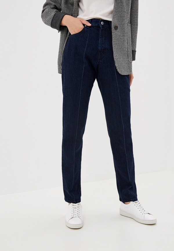 женские джинсы hugo, синие