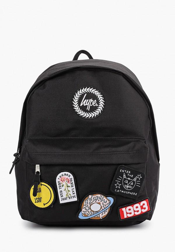 Рюкзак Hype Hype HY004BUGQOA9 все цены