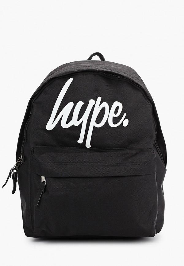 Рюкзак Hype Hype HY004BUGQOG2 рюкзак hype hype hy004bwgqof5