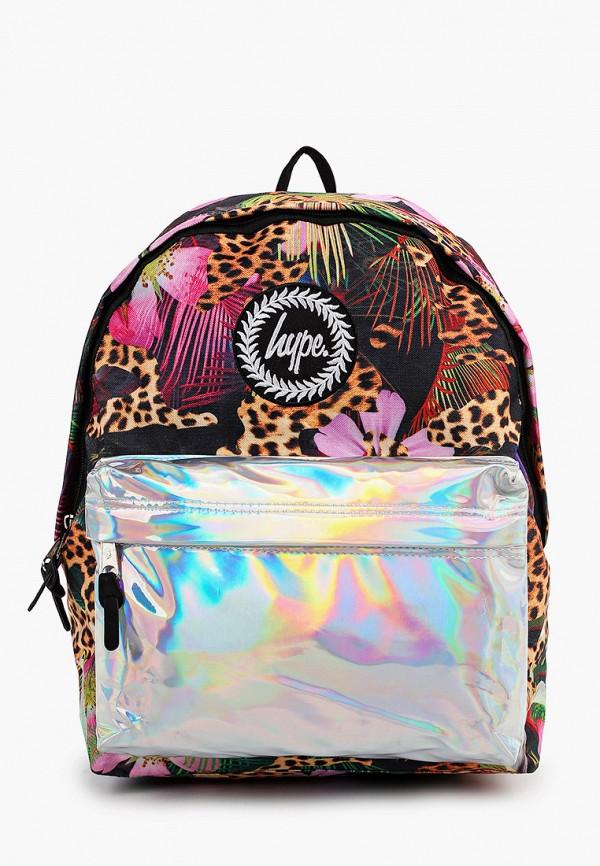 Рюкзак Hype Hype HY004BWGQOD6 все цены
