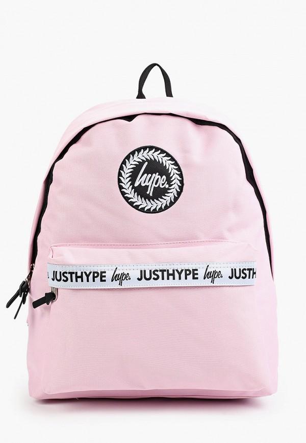 Рюкзак Hype Hype HY004BWGQOE1 рюкзак hype hype hy004bugqoe0