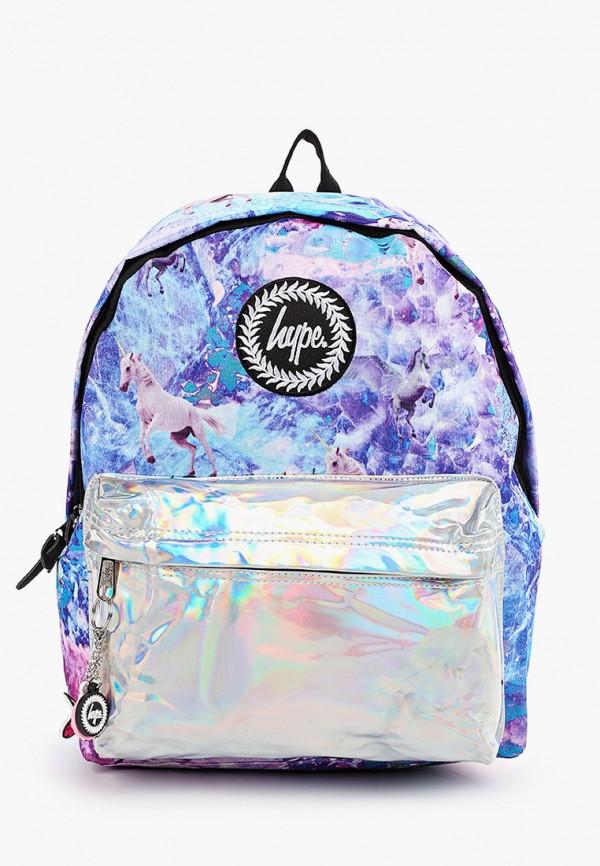 женский рюкзак hype, фиолетовый