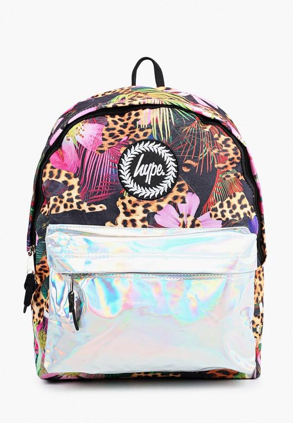 женский рюкзак hype, разноцветный