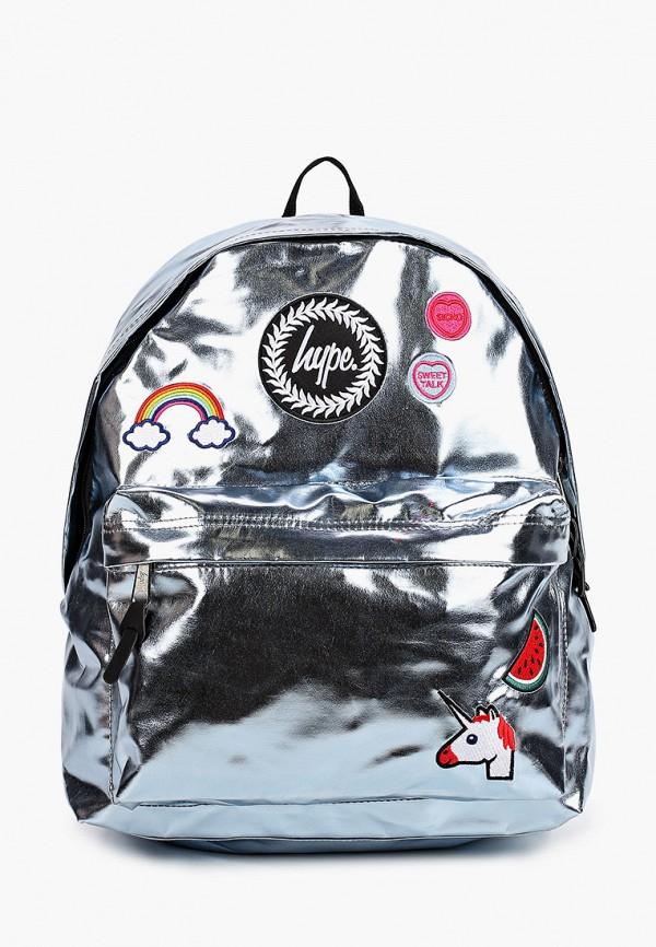 женский рюкзак hype, серебряный