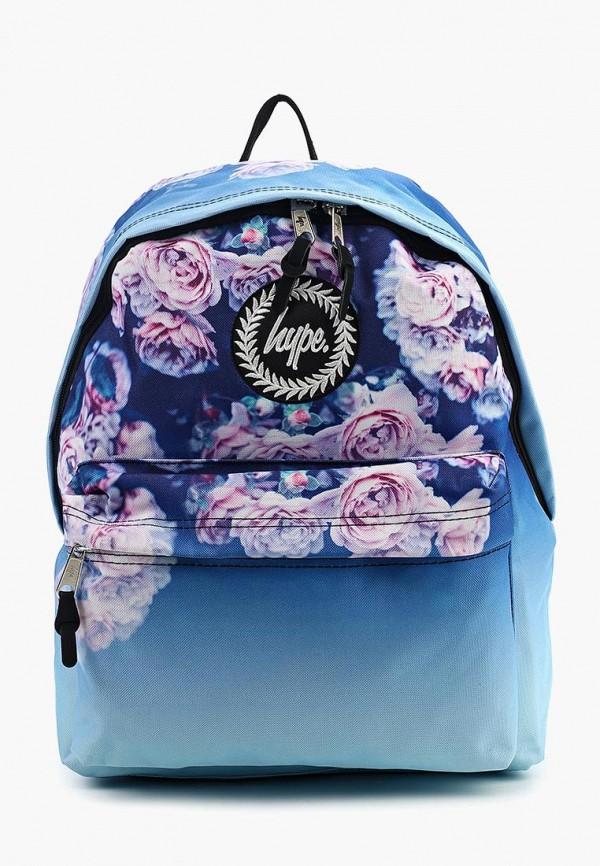 Рюкзак Hype Hype HY004BWUVB82 hype толстовка