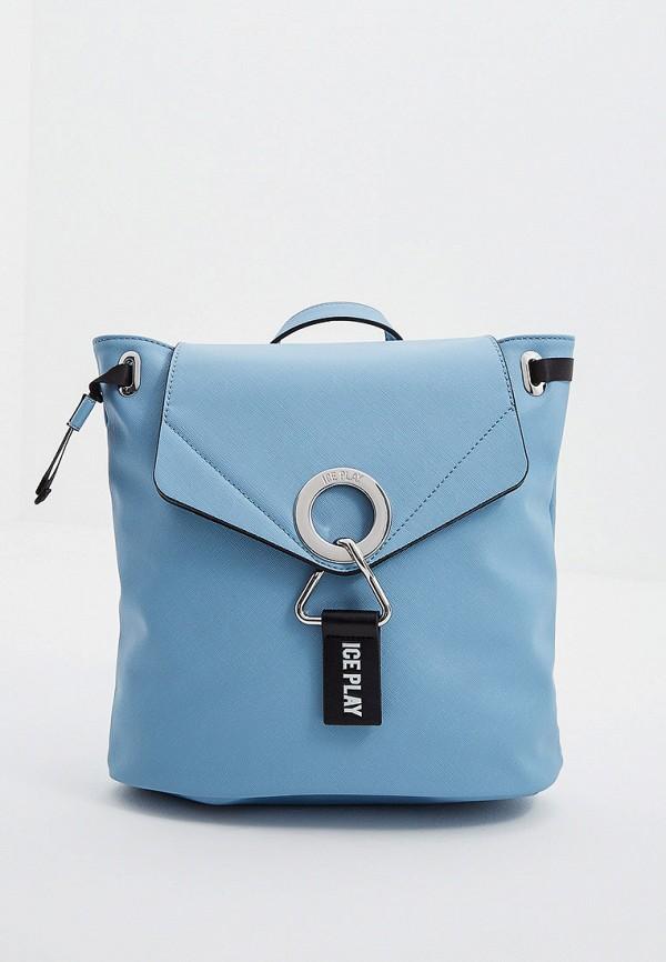 Фото - женский рюкзак Ice Play голубого цвета