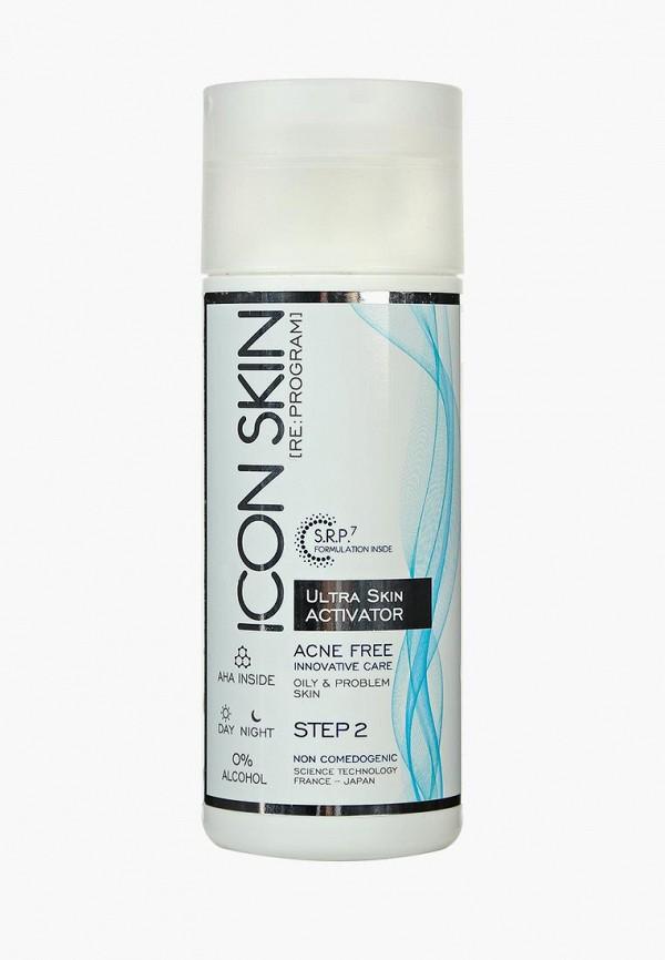 Сыворотка для лица Icon Skin Icon Skin IC007LWCTYB8 мицеллярная вода icon skin icon skin ic007lwctya2