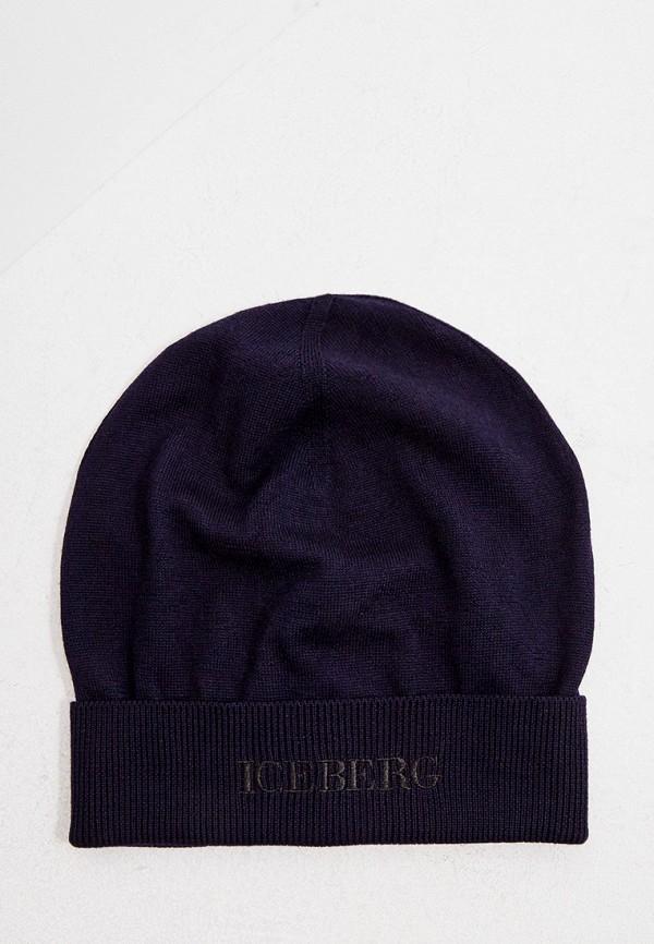 мужская шапка iceberg, синяя