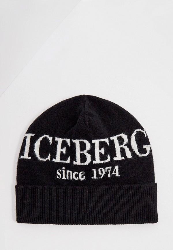 женская шапка iceberg, черная