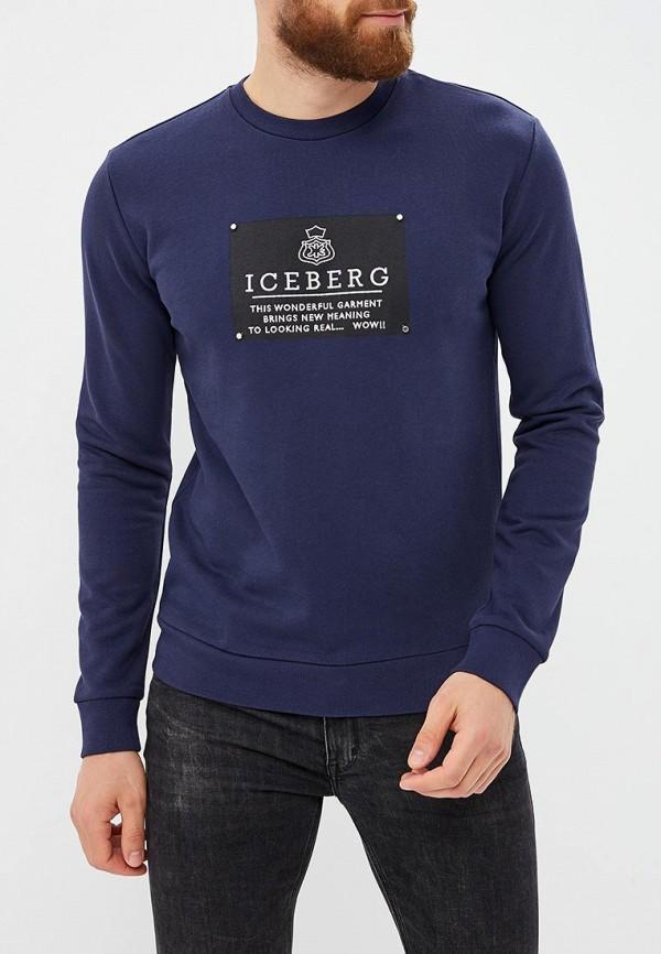 Купить Свитшот Iceberg, IC461EMBQOM5, синий, Осень-зима 2018/2019