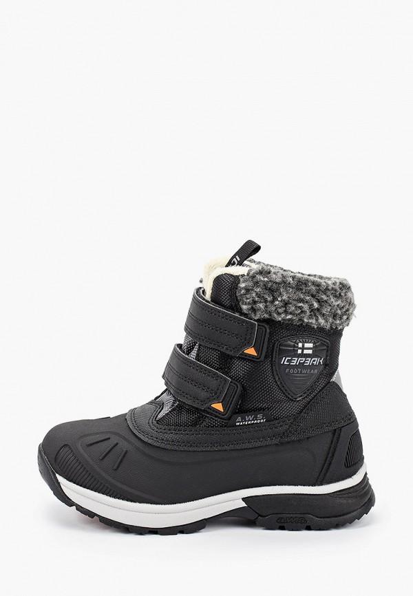 ботинки icepeak для мальчика, черные