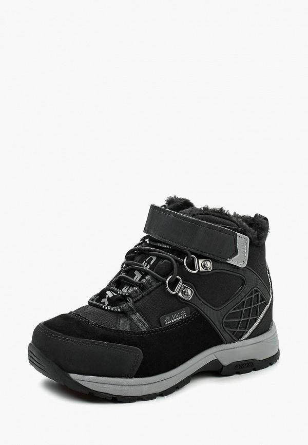Ботинки Icepeak Icepeak IC647AKXNB51 ботинки трекинговые icepeak icepeak ic647amadwg0