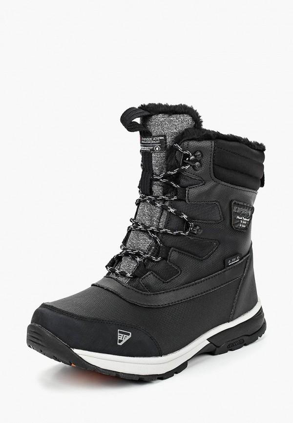 Ботинки Icepeak Icepeak IC647AWCOTC5 ботинки icepeak icepeak ic647awcotc5