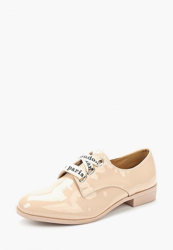 Купить Ботинки Ideal Shoes, ID007AWBADG2, бежевый, Весна-лето 2018