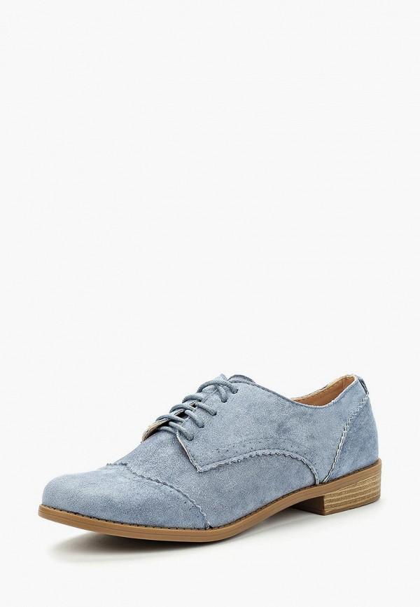 Купить Ботинки Ideal Shoes, id007awbado4, синий, Весна-лето 2018
