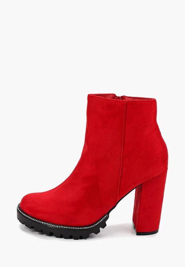женские ботильоны ideal shoes, красные