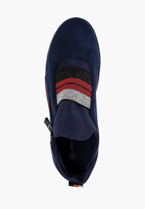 Фото 4 - женские кеды Ideal Shoes синего цвета