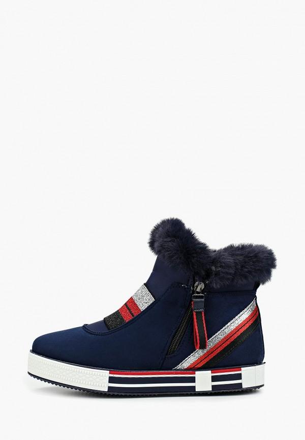 цены на Кеды Ideal Shoes Ideal Shoes ID007AWGGXP5 в интернет-магазинах
