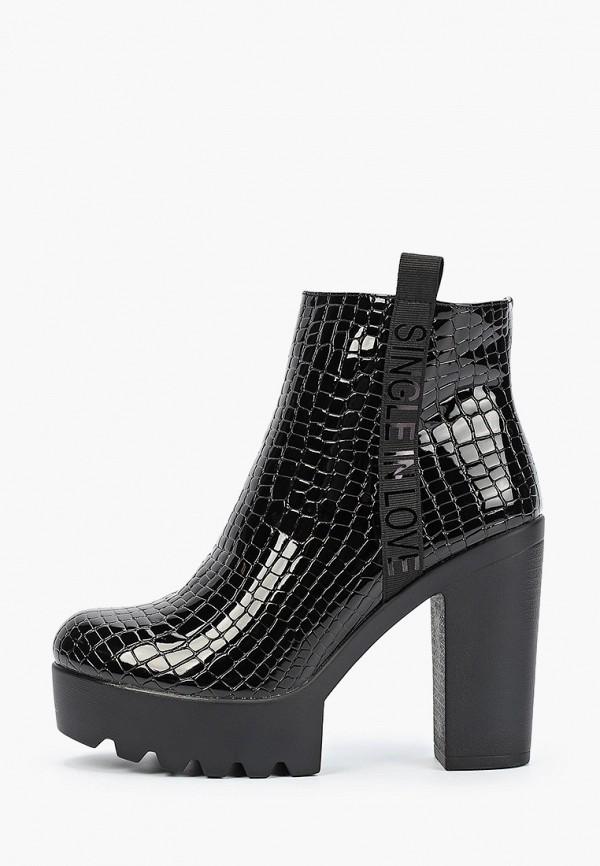 Ботильоны Ideal Shoes Ideal Shoes ID007AWGZJO3