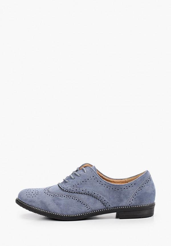 женские ботинки ideal shoes, голубые