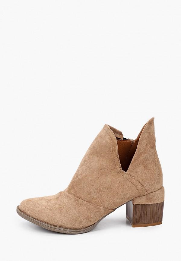 женские ботильоны ideal shoes, бежевые