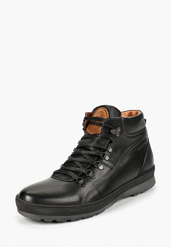 Ботинки iD! Collection iD! Collection ID384AMCRMH1 ботинки id active id active id001amlnw44