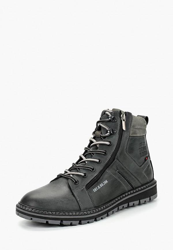 Ботинки iD! Collection iD! Collection ID384AMCRMH6 ботинки id active id active id001amlnw63