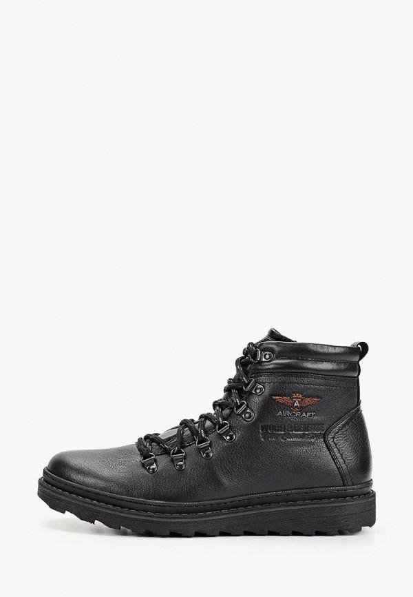 мужские ботинки id! collection, черные