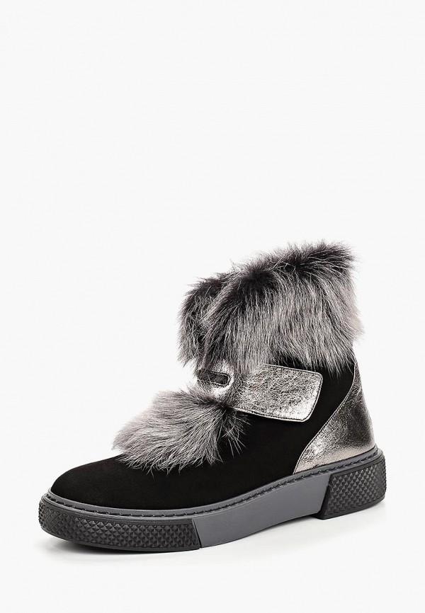 Ботинки Ilvi Ilvi IL004AWCFQC3 цена 2017