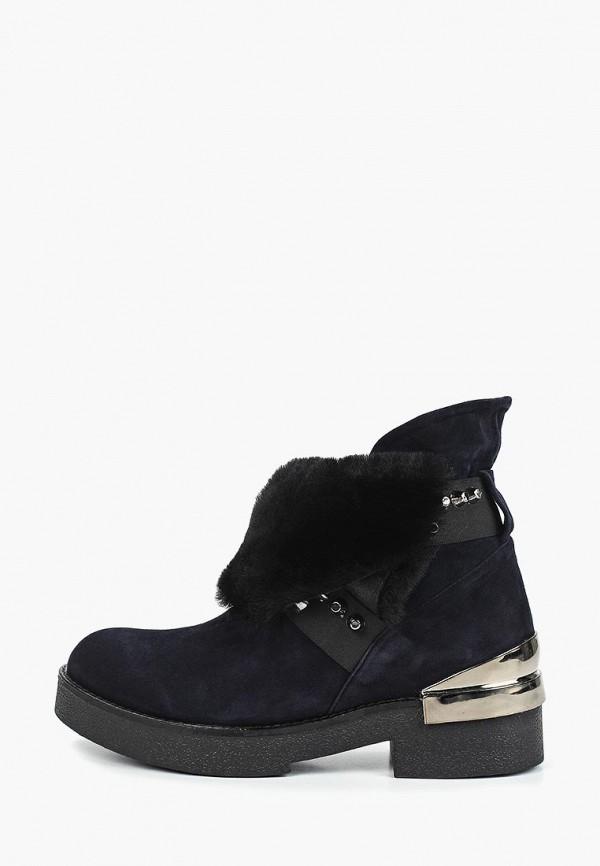 Ботинки Ilvi Ilvi IL004AWCFQD0 цена 2017