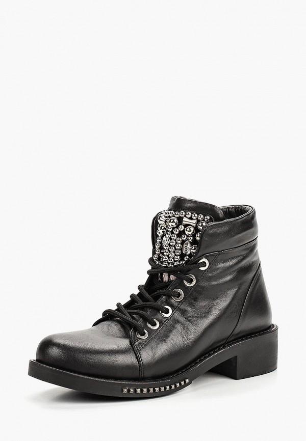 Ботинки Ilvi Ilvi IL004AWCFQF8 недорго, оригинальная цена