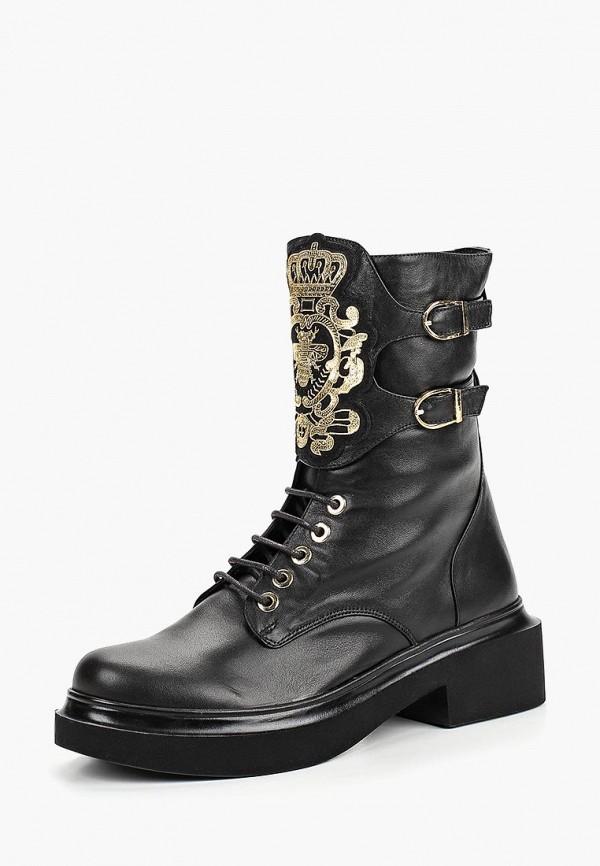 Ботинки Ilvi Ilvi IL004AWCFQG5 цена 2017