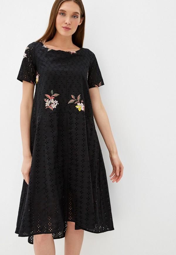 цены на Платье Imperial Imperial IM004EWFRLM9  в интернет-магазинах