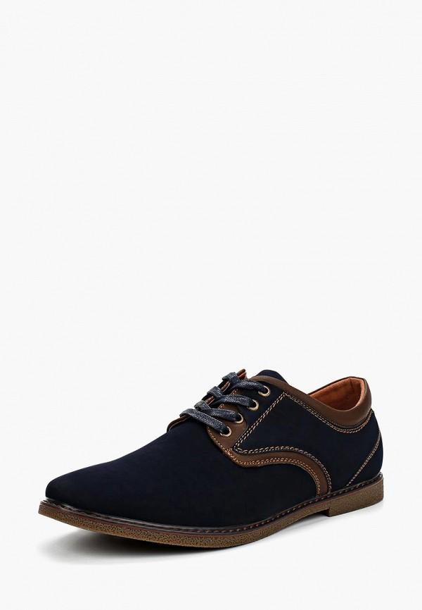 где купить Туфли Instreet Instreet IN011AMAEBQ5 по лучшей цене