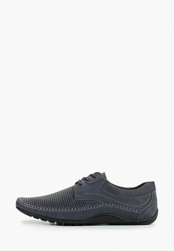 мужские туфли instreet, синие