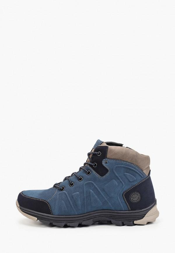 мужские высокие кроссовки instreet, синие