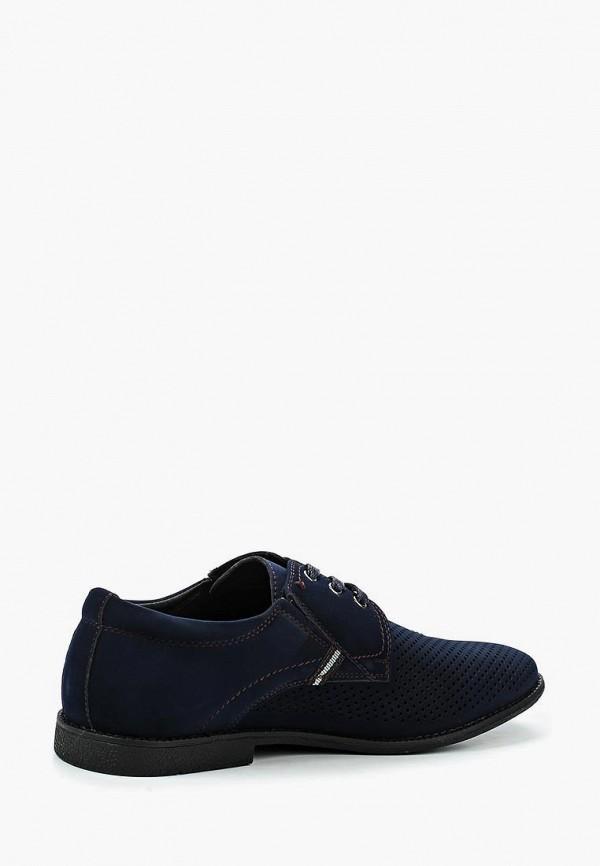 Фото 2 - мужские туфли Instreet синего цвета