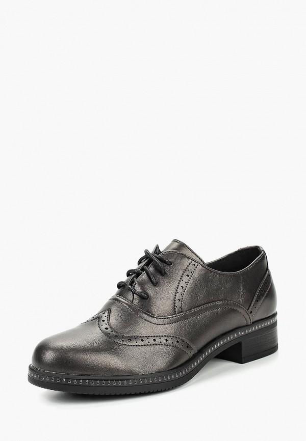 Ботинки Instreet Instreet IN011AWCHQM8 ботинки instreet 203 33wn 005sr 40 бежевый 40 размер