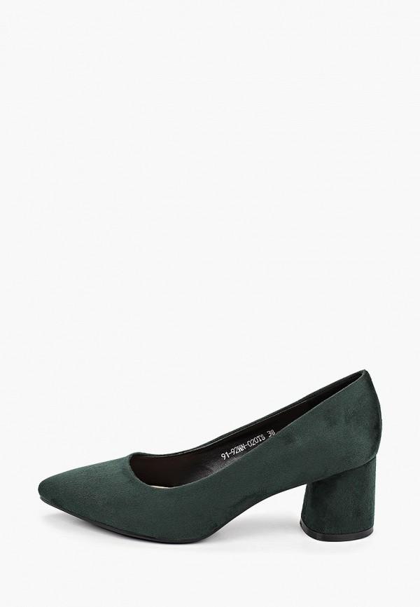 женские туфли instreet, зеленые