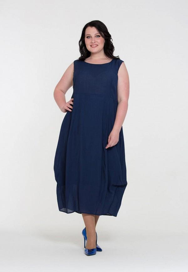 где купить Платье Intikoma Intikoma IN023EWCJZT9 по лучшей цене